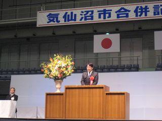 2010.01.29 001