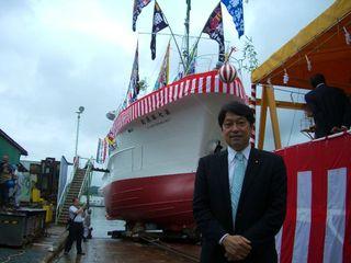 CIMG1247 小野寺五典|活動報告: 近海マグロ延縄漁船「第七勝漁丸」進水式 月別 2016