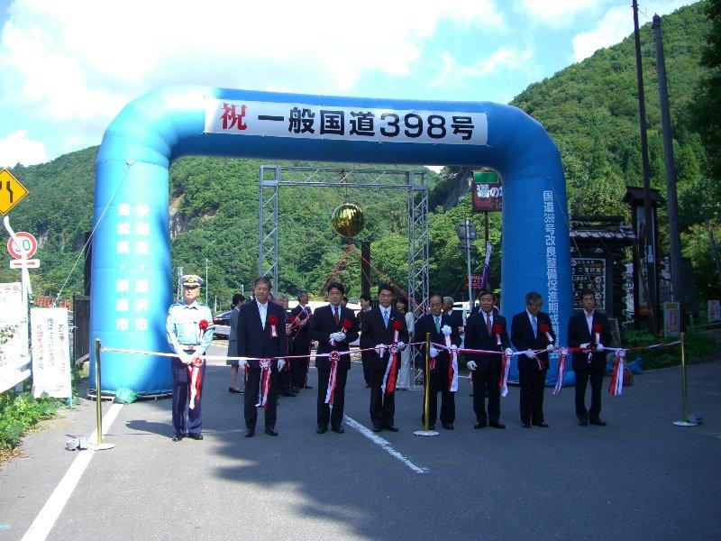 CIMG1344