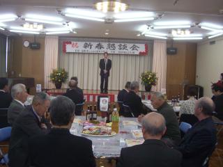 西野コミュニティ新春懇談会