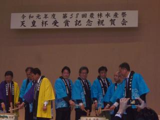 令和元年12月16日取り込み 026
