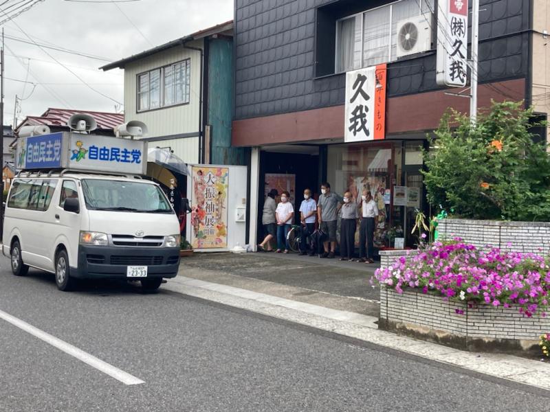 9日金成沢辺地区街頭演説会