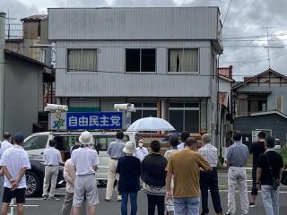 8日栗駒岩ヶ崎地区街頭演説会2