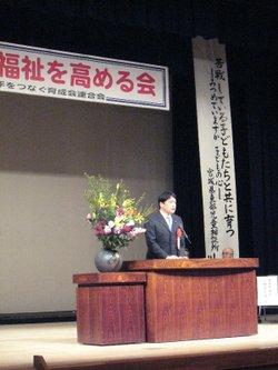 2008121314_001_3