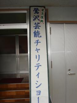 Dsc03162