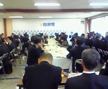 自民党税制調査会