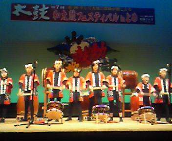 太鼓フェスティバル