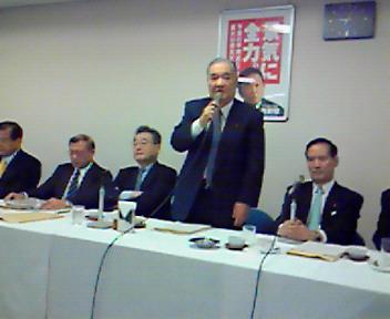 水田フル活用会議